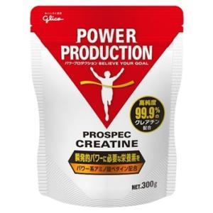 【大感謝価格 】グリコ パワープロダクション アミノ酸プロスペック クレアチンパウダー 300g【2018年1月 新パッケージ】|parusu