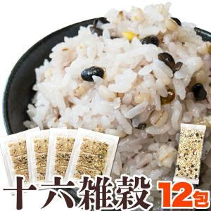 【直送】【ゆうメール出荷】 お米に混ぜて炊くだけ!十六雑穀12包(25g×3袋×4セット)|parusu