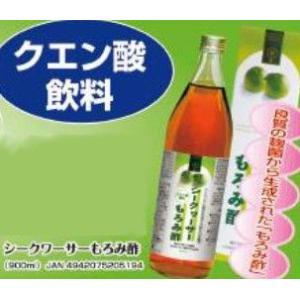 『シークヮーサーもろみ酢 900ml』 健康食品 ドリンク ジュース クエン酸飲料 シークヮーサーもろみ酢(割引不可)|parusu