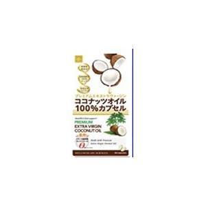 『ココナッツオイル100%カプセル 60粒』 サプリメント 健康食品 ココナッツオイル100%カプセル(割引不可)|parusu