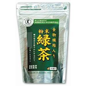 『特保 緑茶(袋)7.5g×10袋』(割引不可)  粉末緑茶 健康食品  特保 緑茶(袋)7.5g×10袋 ポイント|parusu