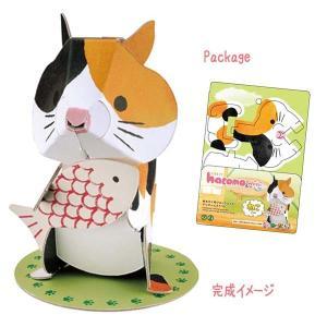012108/MK/hacomo mini(ハコモミニ)ねこmini /工作/段ボール/インテリア/動物/おもちゃ/組立 pas-a-pas