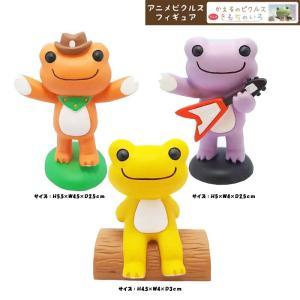 162984-3004 ナカジマコーポレーション アニメピクルス きもちのいろ フィギュア pickles the frog マスコット 玩具 インテリア 予約9月入荷予定 pas-a-pas