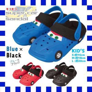 96962/ZIP(ジップ)もこもこスーパーカーサンダル/キッズ(M)[(サイズ:約18cm)/ブルー×ブラック]/EVA/タウン/靴/おでかけ/子供/おしゃれ/ギフト/プレゼント pas-a-pas