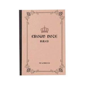 CRNOB5BE/KEY STONE[クラウンノート B5(ベージュ)]キーストーン/文具/ノート/キッズ/事務用品 pas-a-pas