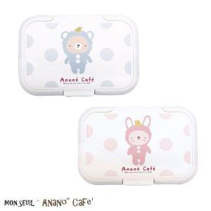 548907-14/【Anano cafe】 AC.ウェットティッシュ・フラップ/モンスイユ/アナノカフェ/キッズ/ベビー/コップ|pas-a-pas