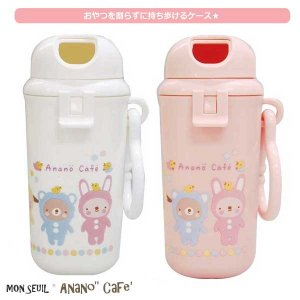 日本製 アナノカフェ 549249-256 Anano おやつケース 食器 食事 収納 ギフト 贈り物 御返し 赤ちゃん 赤ん坊 ベイビー ベビー かわいい|pas-a-pas
