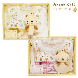 Anano Cafe アナノカフェ 549676-683 ベビーニャーピギフトセット モンスイユ|pas-a-pas