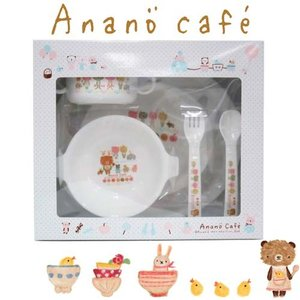 542905/Anano cafe/「ベビー食器セット」/モンスイユ/アナノカフェ/キッズ/ベビー/...