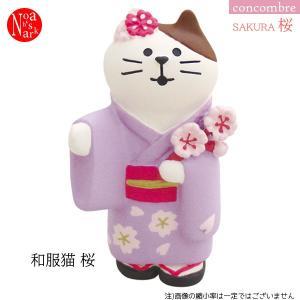 コンコンブル デコレ お花見 桜 和服猫 桜 ZSA-17841 予約1/上 concombre DECOLE|pas-a-pas