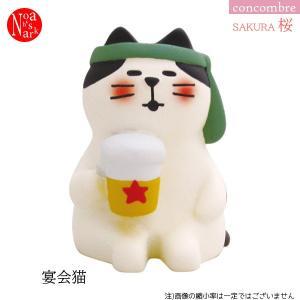 コンコンブル デコレ お花見 桜 宴会猫 ZSA-17844 予約1/上 concombre DECOLE|pas-a-pas