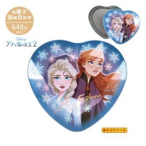 アナと雪の女王2 ダイカット缶 76303 お菓子詰め合わせ 駄菓子 2019 スナック クリスマス