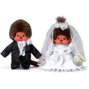 モンチッチ ウエディングドールセット 「洋装」 260900/お祝い/記念/贈り物/ギフト/プレゼント/結婚式 pas-a-pas