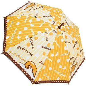 35053/ジェイズプランニング/【Sanrio】キャラクター長傘「サイズ:55cm」(ぐでたまエッグストライプ)/レイン/雨/アンブレラ/梅雨/服飾/グッズ/通勤/通学