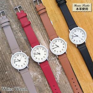 【ネコポス便発送可】QKS174 フィールドワーク 腕時計 レディース ウォッチ スクワート 本革 レザーベルト ファッションウォッチ Watch おしゃれ プレゼント pas-a-pas