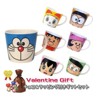 VD-009122-36/【St Valentine's Day/バレンタイン】ドラえもん フェイスマグカップ&チョコレート5個前後&ラッピングギフトセット pas-a-pas