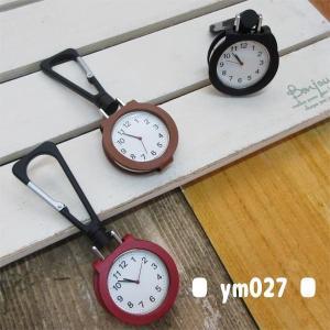 YM027 フィールドワーク カラビナウォッチ TOKOT 丸 置き掛け時計 蓄光 白 文字盤 プレゼント レディース pas-a-pas