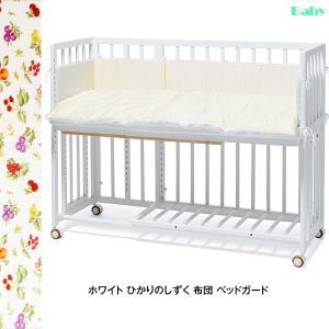 4輪キャスター付き。床板は通気性の良いすのこ仕様。 ※この商品はベッド本体がホワイトのセットになりま...