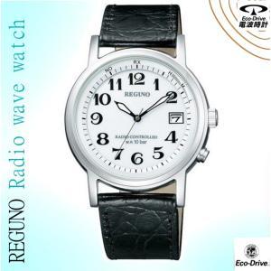 シチズン CITIZEN  レグノ ソーラーテック 電波時計 男性用腕時計  KL7-019-10|pasaele