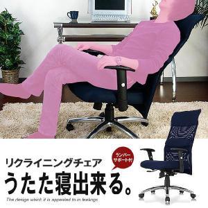 ハイバックチェア オフィスチェア リクライニングチェア ax126|pascal-japan