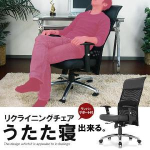オフィスチェア ハイバック パソコンチェア レザー メッシュ リクライニング|pascal-japan