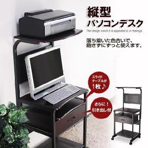 パソコンデスク/学習デスク/引き出し/5011|pascal-japan