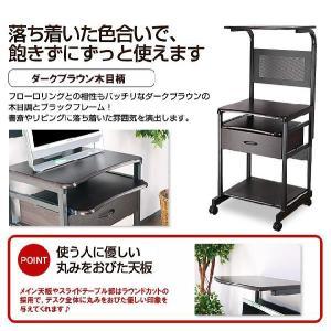 パソコンデスク/学習デスク/引き出し/5011|pascal-japan|05