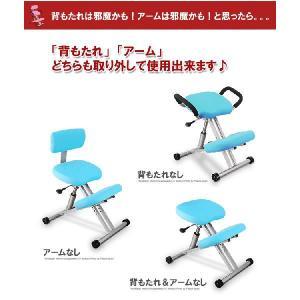(外せる) 背凭れ付き ニーリング チェア 子供から大人まで姿勢矯正 バランス |pascal-japan|05