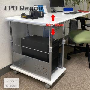 PJC-7201 ・L字デスク・CPUワゴン・上下昇降式デスクに対応【上下昇降 51〜80cm】CPUスタンド PJC-7201 -WD -WH 【お客様による組み立て式です】 pascal-japan 11