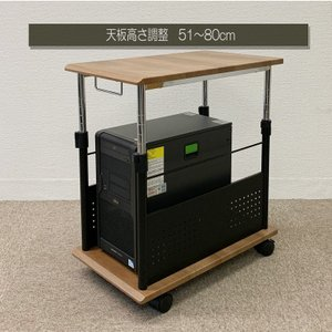 PJC-7201 ・L字デスク・CPUワゴン・上下昇降式デスクに対応【上下昇降 51〜80cm】CPUスタンド PJC-7201 -WD -WH 【お客様による組み立て式です】 pascal-japan 05
