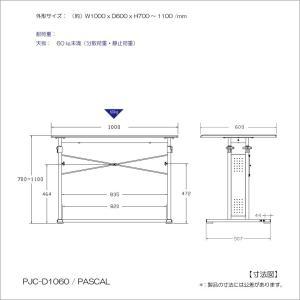 上下昇降式デスク PJC-D1060【上下昇降 70〜110cm】パソコンデスク・ゲーミングデスク・スタンディングデスク・バランスチェア―にも最適|pascal-japan|12