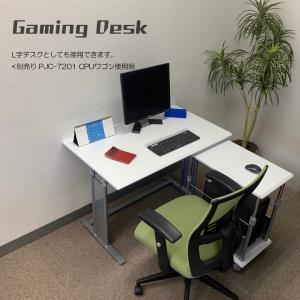 上下昇降式デスク PJC-D1060【上下昇降 70〜110cm】パソコンデスク・ゲーミングデスク・スタンディングデスク・バランスチェア―にも最適|pascal-japan|17