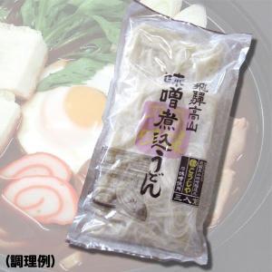 飛騨高山を代表する味噌醸造元『こうじや』の味噌を独自のブレンドで仕上げた味噌スープと、コシのある清見...