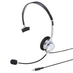 4極対応ヘッドセット 片耳タイプ タブレット スマートフォン パソコン向け シルバー|paso-parts