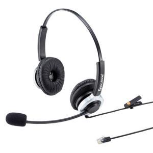 電話ヘッドセット 両耳タイプ ハンズフリー コールセンター|paso-parts