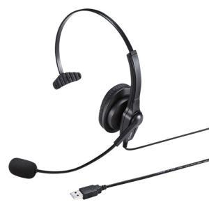 USBヘッドセット コールセンター等に最適 ノイズキャンセルマイク 手元スイッチ ブラック|paso-parts