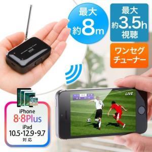 ワンセグチューナー iPhone&Android 無線 録画対応 高感度ロッドアンテナ|paso-parts