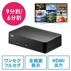 地デジチューナー 地上デジタルチューナー ワンセグ フルセグ HDMI出力 全番組1画面表示 9分割 6分割 リモコン付属|paso-parts