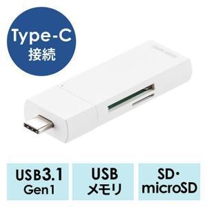USB Type-Cカードリーダー カードリーダー SD microSD USBハブ スライドキャップ|paso-parts