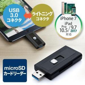 iPhone iPad対応microSDカードリーダー Lightning USB3.0 MFi認証 ブラック|paso-parts