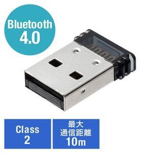 Bluetoothアダプタ Bluetooth4.0 Qualcommチップ Class2 Windows 10対応|paso-parts