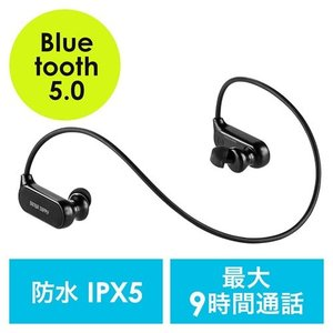 Bluetoothイヤホン Bluetooth5.0 IPX5防水 コンパクト 軽量 スポーツ ブラック|paso-parts