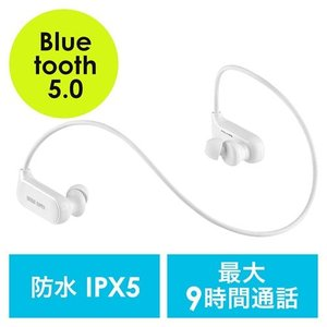 Bluetoothイヤホン Bluetooth5.0 IPX5防水 コンパクト 軽量 スポーツ ホワイト|paso-parts