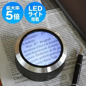 拡大鏡 デスクルーペ LEDライト付 5倍 ボタン電池式|paso-parts