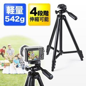 カメラ三脚 4段伸縮 デジカメ&一眼レフ&ビデオカメラ マイクスピーカー対応|paso-parts