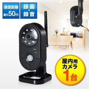 防犯カメラ用モニタ YK-CAM055 035専用モニタ 1台 7インチ SD USBメモリー接続対応|paso-parts