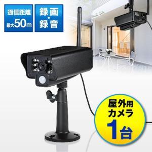 防犯カメラ 屋外用 防水カメラ YK-CAM055 035専用 1台|paso-parts