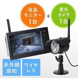 防犯カメラ&ワイヤレスモニターセット 防水屋外カメラ ワイヤレスカメラ1台セット 録画対応 SD USBメモリー接続対応|paso-parts