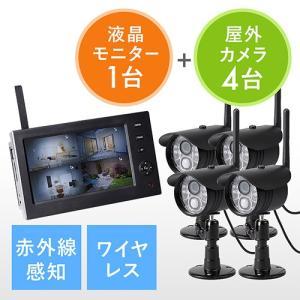 防犯カメラ&ワイヤレスモニターセット 防水屋外カメラ ワイヤレスカメラ4台セット 録画対応 SD USBメモリー接続対応|paso-parts