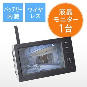 防犯カメラ用ワイヤレスモニター 400-CAM035 055専用 バッテリー搭載 充電式 7インチ SD USBメモリー接続対応|paso-parts
